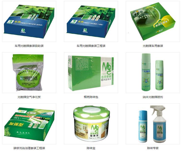 奥因光触媒产品